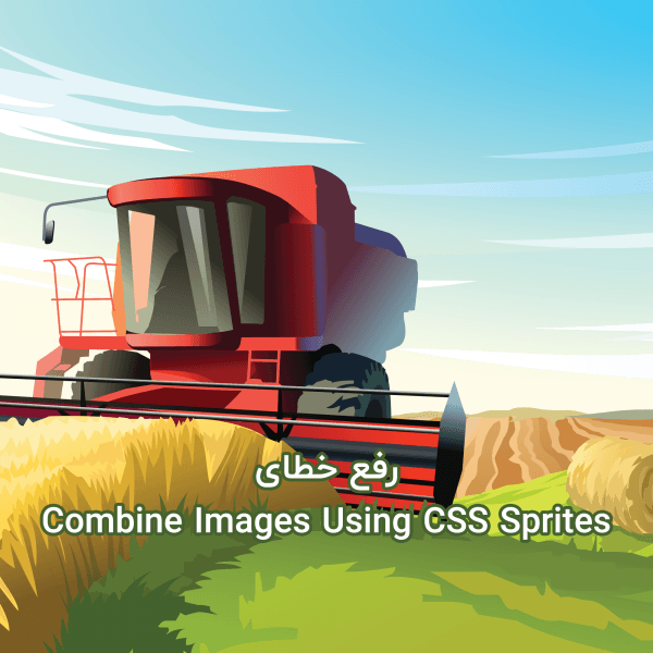 fix-combine-images-using-css-sprites-600x600.png